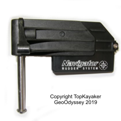 Kajak Sport Navigator Rudder Body (Older Version)